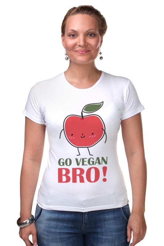Футболка Стрэйч Printio Go vegan bro! женские часы go girl only go 694923