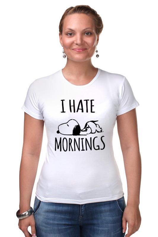 Футболка Стрэйч Printio Я ненавижу утро (i hate mornings)