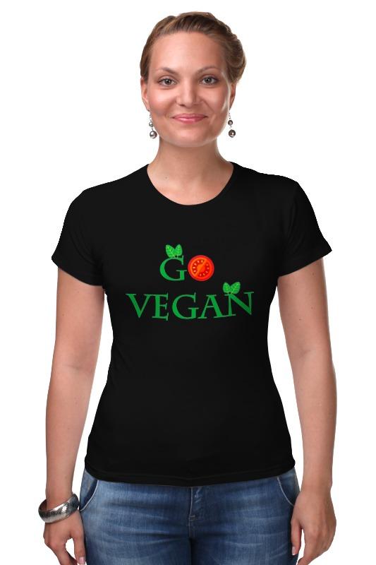 Футболка Стрэйч Printio Go vegan женские часы go girl only go 694923