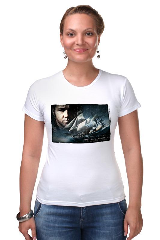 Футболка Стрэйч Printio Хозяин морей футболка для беременных printio хозяин морей