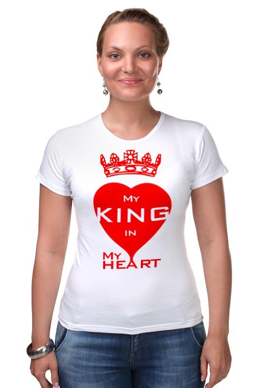 Футболка Стрэйч Printio Мой король в моём сердце!!! огонь в твоём сердце
