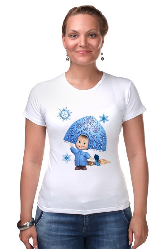 Футболка Стрэйч Printio Снегурочка девочка маша из мульта. смешная