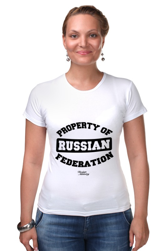 Футболка Стрэйч Printio Property of russian federation