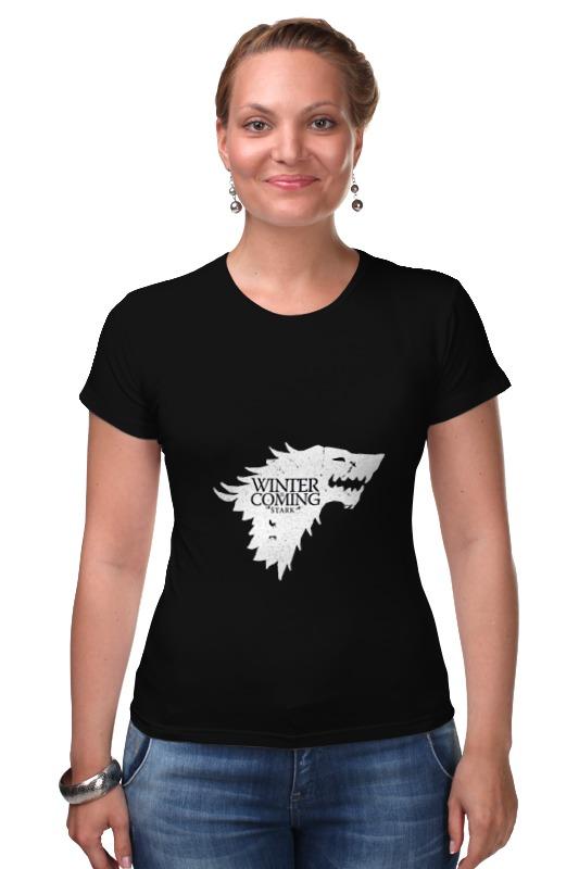 Футболка Стрэйч Printio House stark (game of thrones) футболка для беременных printio game of thrones stark