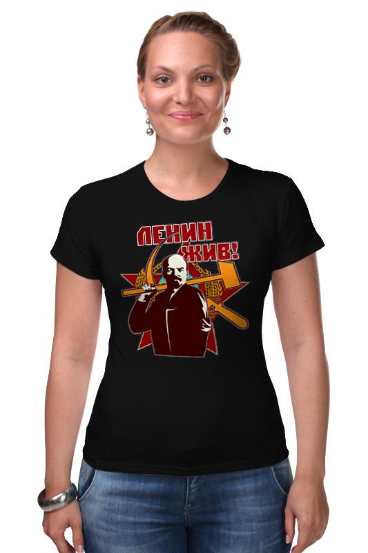 Футболка Стрэйч Printio Ленин жив! коммунист