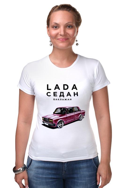 Футболка Стрэйч Printio Lada седан by design ministry винтовая подвеска на лачетти седан