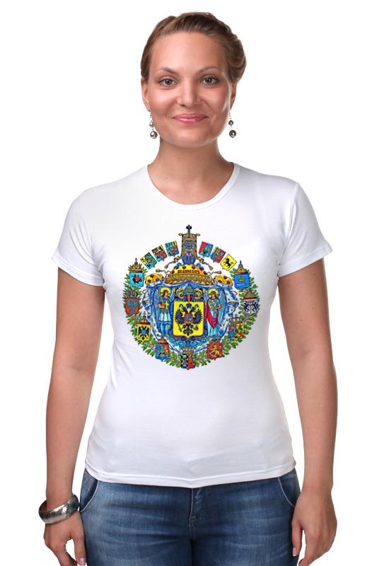 Футболка Стрэйч Printio Российская империя разменная деньга марка 10 копеек российская империя 1915 год