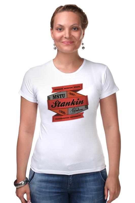 Футболка Стрэйч Printio Футболка женская мгту «станкин» футболка magnetiq футболка