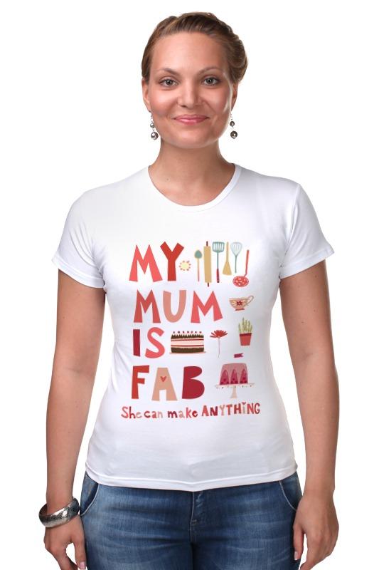 Футболка Стрэйч Printio Моя мама потрясающая (my mum is fab) парные 3d пазлы где моя мама 15 элементов