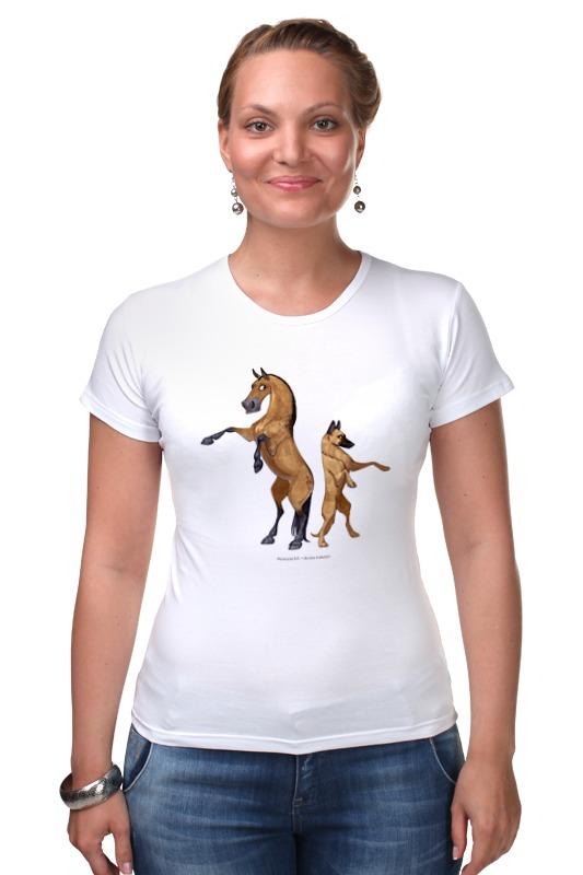 Футболка Стрэйч Printio Буланый пони/малинуа купить щенка тувинская и бельгийская овчарка в екатеринбурге