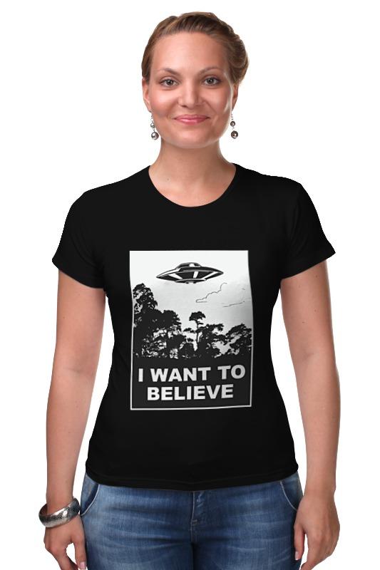 Футболка Стрэйч Printio i want to believe (x-files) тетрадь на скрепке printio i want to believe рик и морти