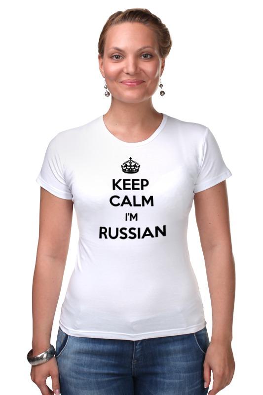 Футболка Стрэйч Printio Keep calm art футболка wearcraft premium printio keep calm