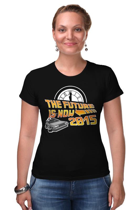 Футболка Стрэйч Printio Будущее сейчас 2015 (назад в будущее) футболка стрэйч printio назад в будущее 2