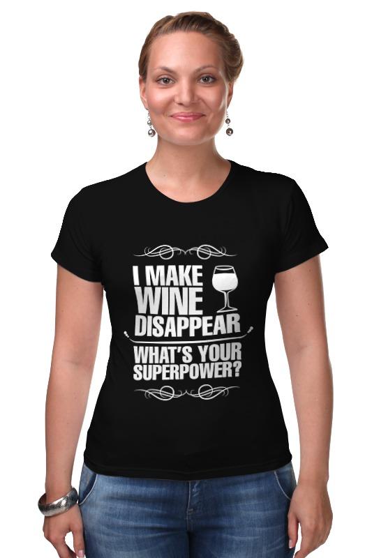 Футболка Стрэйч Printio Wine lover's musthave