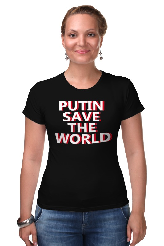 Футболка Стрэйч Printio Putin save the world save the queen ohdd повседневные брюки