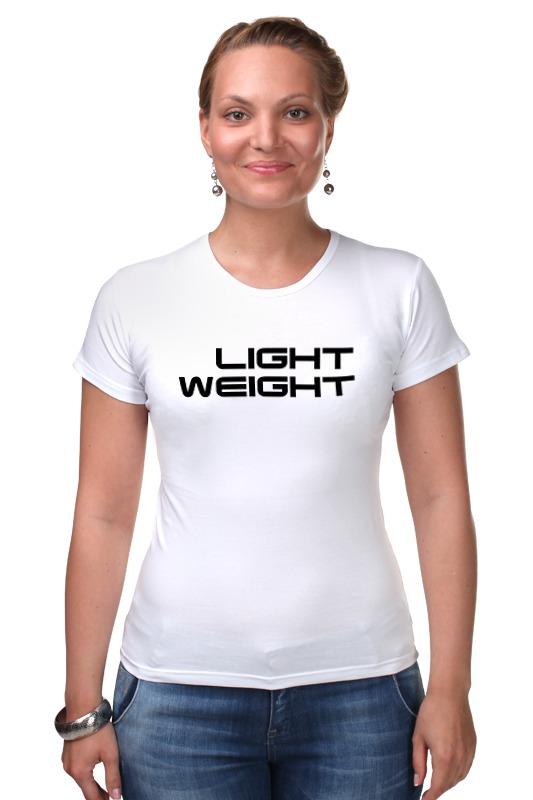 цена Футболка Стрэйч Printio Light weight онлайн в 2017 году