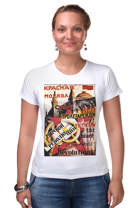 Футболка Стрэйч Printio Советский плакат красная москва, 1921 г. рельефные панели г москва