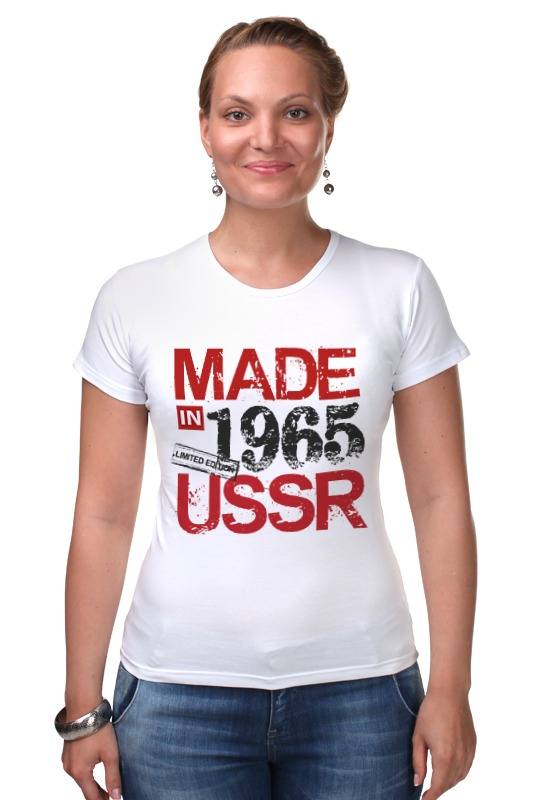 Футболка Стрэйч Printio Made in ussr 1965 футболка made in france совместно с parent epuise