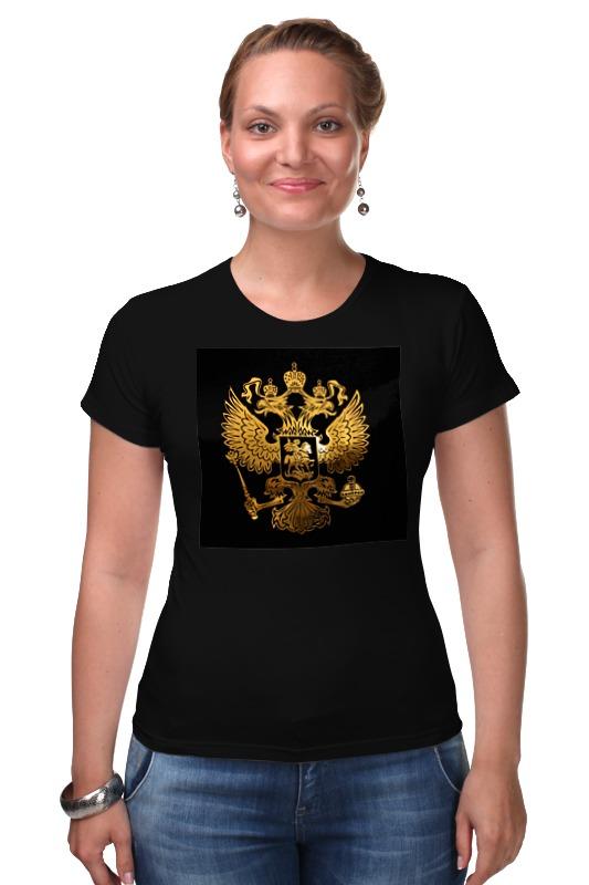 Футболка Стрэйч Printio Россия - флаг - герб (3) флаг пограничных войск россии великий новгород