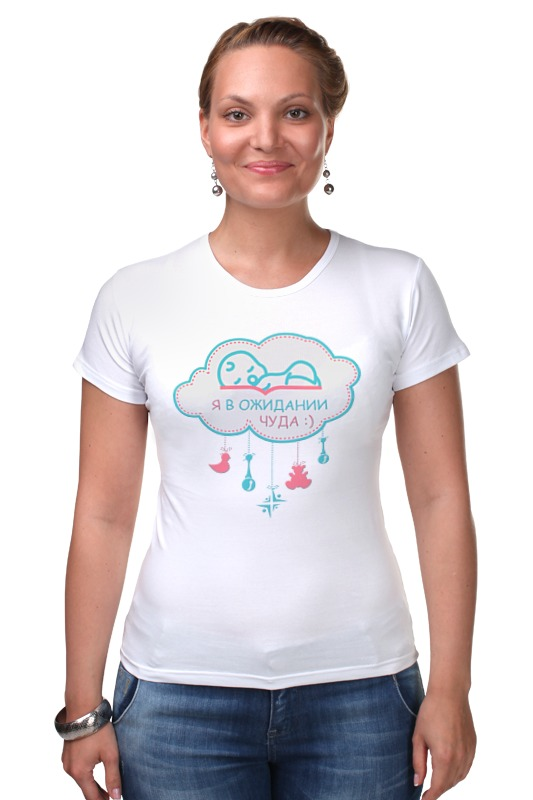 Футболка Стрэйч Printio Я в ожидании чуда :) футболка для беременных printio в ожидании чуда