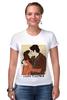 """Футболка Стрэйч """"Happy Together """" - любовь, 14 февраля, kiss, поцелуй, влюбленные"""