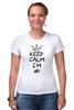 """Футболка Стрэйч (Женская) """"Keep calm I am #1"""" - любовь, юмор, корона, принцесса, keep calm"""