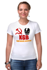 """Футболка Стрэйч (Женская) """"KGB Russia"""" - россия, russia, путин, кгб, kgb"""