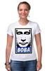 """Футболка Стрэйч (Женская) """"Вова Путин"""" - путин, putin, вова, нас не догонят, самый вежливый из людей"""