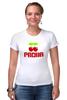 """Футболка Стрэйч (Женская) """"PACHA"""" - арт, cherry, nightclub, pacha"""