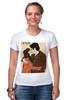 """Футболка Стрэйч (Женская) """"Love / I'm Yours"""" - любовь, 14 февраля, поцелуй, вместе, день влюбленных"""