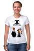 """Футболка Стрэйч """"Chanel"""" - прикол, юмор, симпсоны, духи, бренд, fashion, коко шанель, brand, the simpsons, coco chanel"""