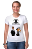 "Футболка Стрэйч (Женская) ""Chanel"" - прикол, юмор, симпсоны, духи, бренд, fashion, коко шанель, brand, the simpsons, coco chanel"