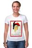 """Футболка Стрэйч (Женская) """"Elsa Schiaparelli"""" - арт, fashion, модельер, elsa schiaparelli, эльза скиапарелли, прет-а-порте"""