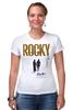 """Футболка Стрэйч (Женская) """"Rocky / Рокки"""" - бокс, рокки, rocky, оскар, kinoart"""