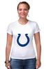 """Футболка Стрэйч (Женская) """"Indianapolis Colts"""" - удача, подкова, nfl, американский футбол, indianapolis colts"""