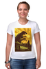 "Футболка Стрэйч (Женская) ""Godzilla yellow"" - фильмы, динозавр, годзилла, godzilla, фатастика"