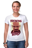 "Футболка Стрэйч ""Breaking Bad | Во Все Тяжкие"" - во все тяжкие, breaking bad"