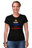 "Футболка Стрэйч (Женская) ""Keep Calm art"" - патриот, россия, russian, keep calm, триколор"
