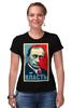 "Футболка Стрэйч ""Путин, Власть"" - россия, russia, путин, obey, putin"