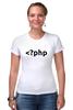 """Футболка Стрэйч """"PHP Tag"""" - программирование, php, кодер"""
