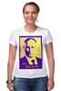 """Футболка Стрэйч (Женская) """"Мой Путин"""" - россия, путин, президент, putin, кремль"""