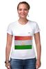 """Футболка Стрэйч """"Флаг Таджикистана"""" - арт, флаг, tajlife, таджикистана"""