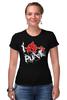 """Футболка Стрэйч """"Punks Not Dead"""" - punks not dead, анархия, панк, anarchy, панк рок"""