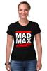 """Футболка Стрэйч """"Безумный Макс (Mad Max)"""" - mad max, безумный макс, дорога ярости"""
