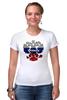 """Футболка Стрэйч """"Россия триколор"""" - россия, герб, флаг, горжусь, вперёд"""