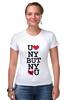 """Футболка Стрэйч (Женская) """"U LUV NY"""" - mum, ny"""