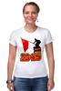 """Футболка Стрэйч (Женская) """"1945 флаг"""" - ссср, победа, георгиевская лента, горжусь, помню"""