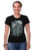 """Футболка Стрэйч (Женская) """"Skull Art"""" - skull, череп, черепа, дизайн, skulls"""