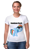 "Футболка Стрэйч ""Rainbow Dash"" - mlp, my little pony, rainbow, dash, friendship is magic, dashie, coller"