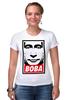 """Футболка Стрэйч (Женская) """"Вова Путин"""" - путин, президент, obey, putin, владимир путин, ввп, крым наш, нас не догонят, всё путем"""